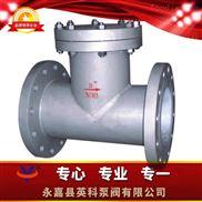 T型-管道過濾器