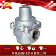 YZ11X-16T型-直接作用減壓閥