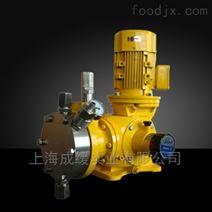 南方CH系列液压隔膜计量泵