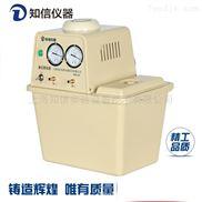 上海知信循环水真空泵