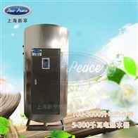 NP1200-45300加仑NP1200-45大容量电热水器