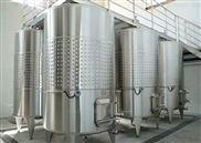 果酒发酵罐 贮酒罐 50L-100T设备