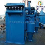 開封市4噸小型鍋爐布袋除塵器選擇訂購流程