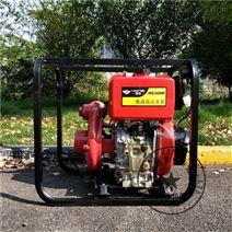 山地抽水浇灌水泵 3寸柴油高压水泵HS30PIE