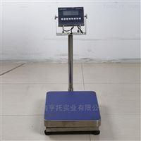 重庆200kg防爆电子称 300KG防爆平台秤
