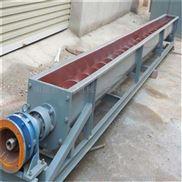 中冶供应小型螺旋输送机 输送距离不限