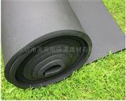 橡塑保温板,橡塑保温材料价格