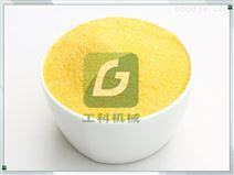 汉中玉米榛子机,苞谷糁加工机器