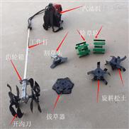 大量批发小型便携式多功能锄草机