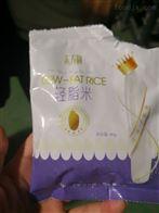 提供配方支持营养大米生产线代餐米设备