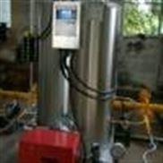 小型150Kg不锈钢外包免检燃气锅炉