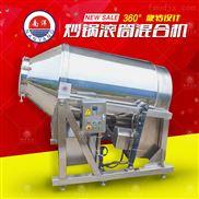 滚桶混合机粉剂搅拌机卧式不锈钢电动揉和机
