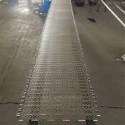 不锈钢食品输送机链板厂家