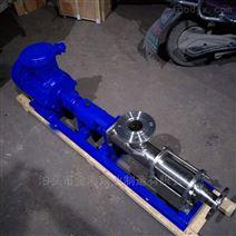 G型单卧式螺杆泵厂家工业电动杂质泵定制