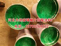 广东顺德中温玻璃鳞片胶泥价格