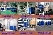 三辊研磨机冷却设备(风冷式冷水机厂家)