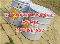 浙江温州高温玻璃鳞片胶泥咨询热线