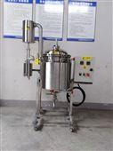 不锈钢实验室植物精油提取机