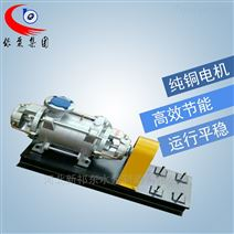 热水管道离心泵立式增压泵锅炉循环泵加压泵