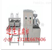 迪生小型日产60斤豆腐机多少钱