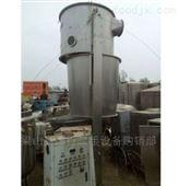 供应二手高效沸腾干燥机