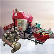 ST-5552B-新农机青贮打捆包膜机