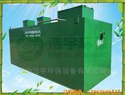 HYYTH-6-內蒙古屠宰養殖污水處理設備