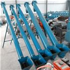 细粉颗粒螺旋提升机厂家垂直螺旋上料机x7