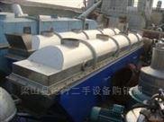 低价供应二手振动流化床干燥机