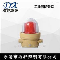 NFC2059报价NFC2059航空障碍灯钻井平台指示灯