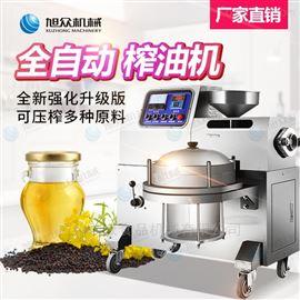 XZ-Z518-4厂家工厂旭众小型立式商用榨油机
