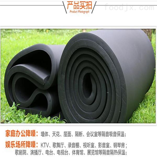 一公分厚的橡塑保温板施工价格