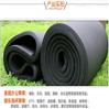 华美橡塑B1级保温板多年制作经验丰富