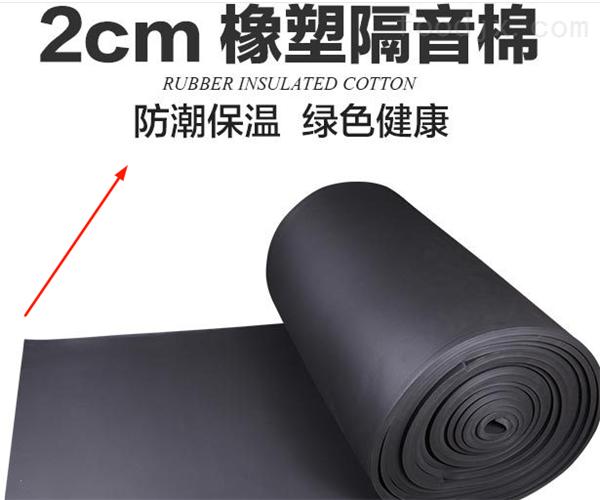 保温耐寒橡塑保温板市场应用前景