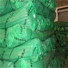 橡塑保温板价格*优质橡塑板市场报价
