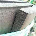 耐高温橡塑保温板公司便宜价