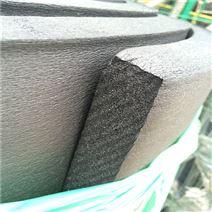 耐高溫橡塑保溫板公司便宜價