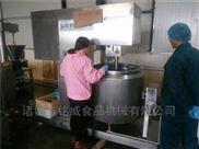 鱼肉丸打浆机|肉丸打浆机厂家|大型肉丸打浆机说明