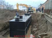 杀猪场废水处理设备工艺流程