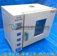 喆钛厂家202-4A电热恒温干燥箱