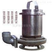 铰刀式污水泵