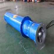 高扬程热水潜水电泵