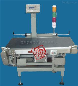 在線皮帶秤/檢重秤生產廠家不合格停機提示
