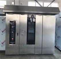 HQ-100型32盤面包熱風旋轉爐 面包房烤箱