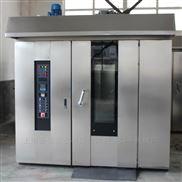 立式旋轉爐/32盤立式面包烤爐/32盤燃氣烤爐