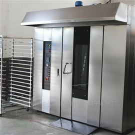 50型16盘节能型热风旋转炉/燃煤燃油燃气
