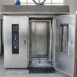 HQ-16/32/64盘热风循环旋转烤炉 烘焙设备