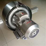 2QB 820-SHH37工业高性能11KW高压风机