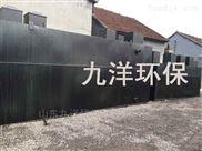 60方每天地埋式养猪屠宰厂污水处理设备报价
