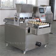 HQ-CK400-PLC曲奇机 曲奇饼干机 工厂直销